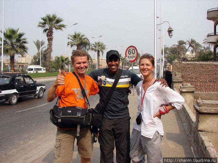 С нашим добровольным помощником из Гизы