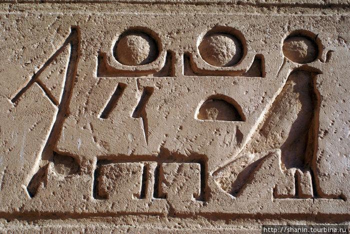 Иероглифы на камне
