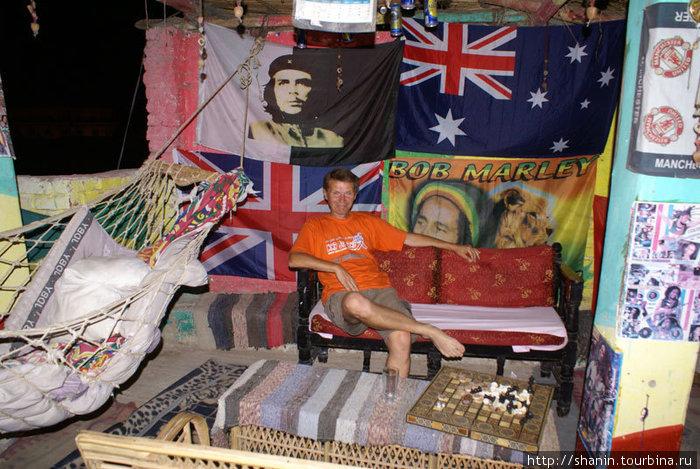 В доме Боба Марли в Луксоре