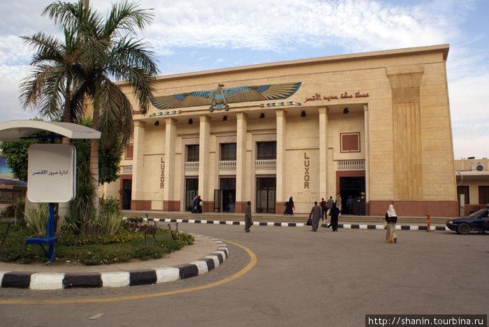 Железнодорожный вокзал в Луксоре