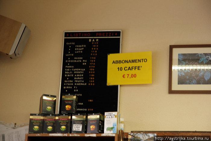 абонемент на 10 чашек кофе — 7 евро