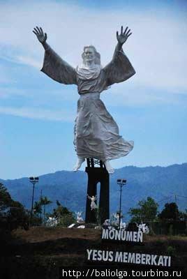 Монумент Иисусу Христу