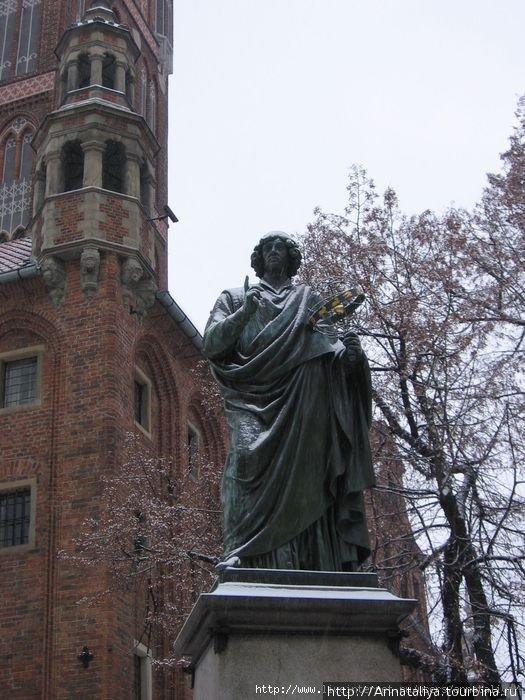 Памятник Копернику в Торуне