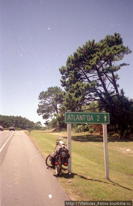 Все ищут Атлантиду, а мне довелось проехать мимо...