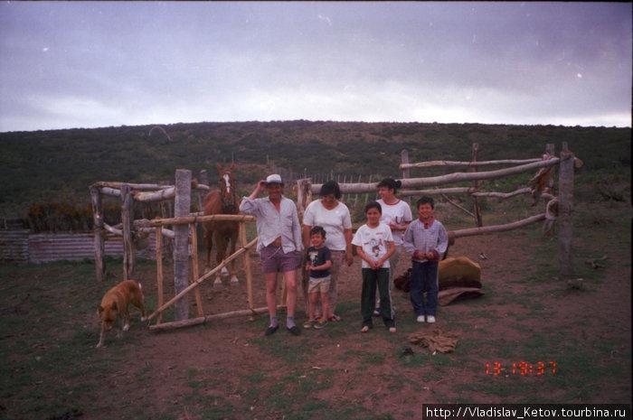 Семья фермера