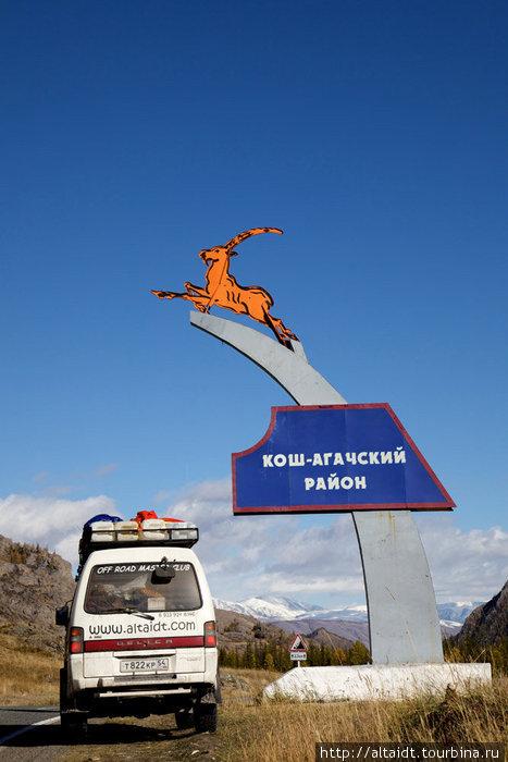 Алтай, путешествия, горы, М52