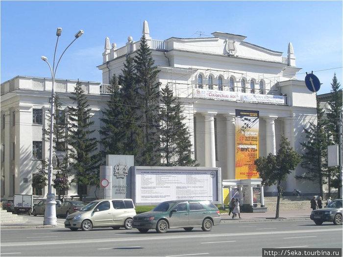 Здание Новосибирской филармонии