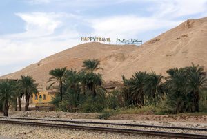 Счастливого пути! — на пути из Асуана в Луксор