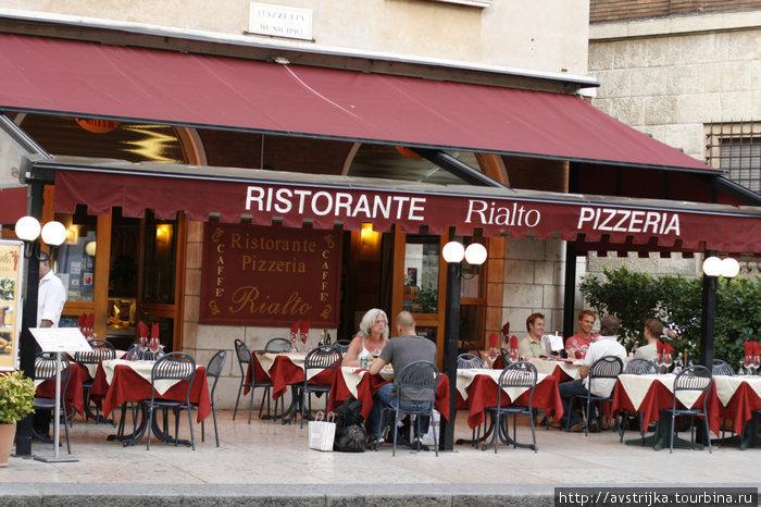 ресторан Rialto