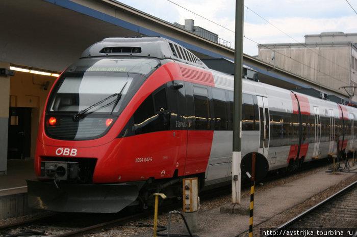 немецкий поезд
