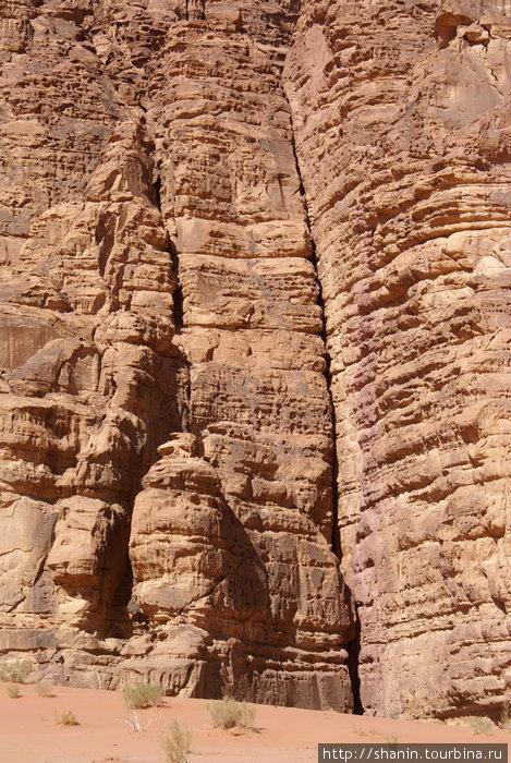 Песок и скала
