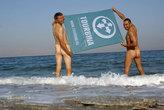 Турбина на Мертвом море