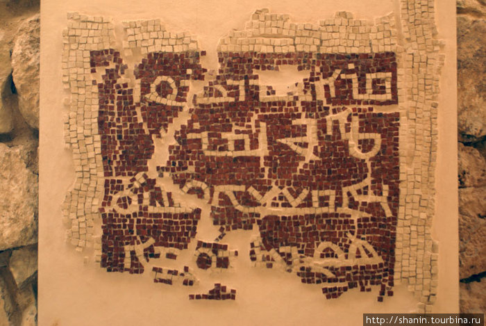 Мозаика в музее на горе Небо