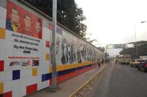 Несколько десятков метров до Колумбии