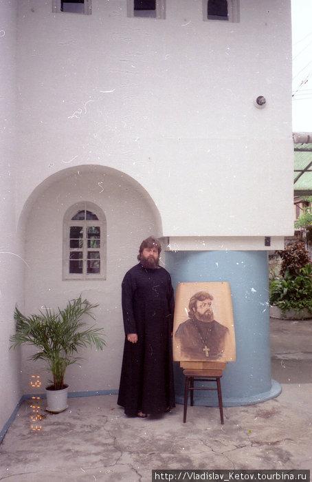 Отец Сергий и моя работа.