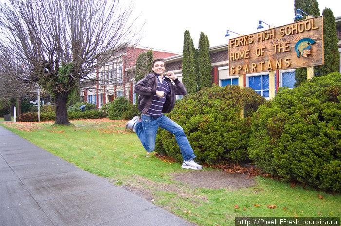 Когда еще попрыгаешь возле обычной американской школы, знаменитой теперь на весь мир.