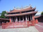 Храм Конфуция