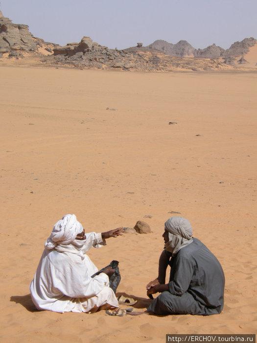 Разговор в пустыне.