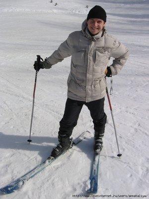 Лыжный муж