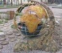 Или вот глобус там же!