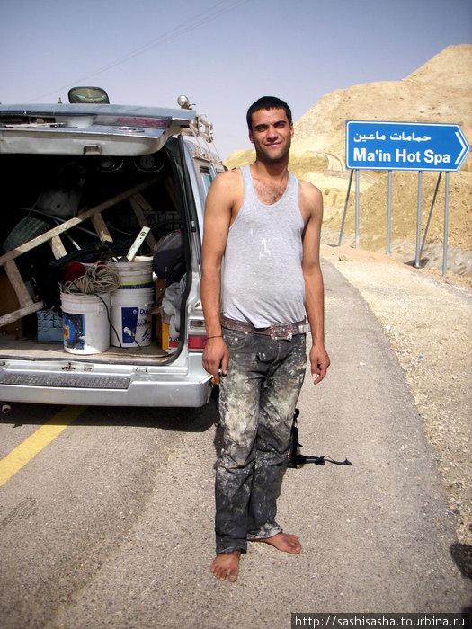 Самый веселый из наших иорданских друзей не прошел дресс-код в пафосные горячие источники, а по-моему он очень стильный, и ничего, что босой!