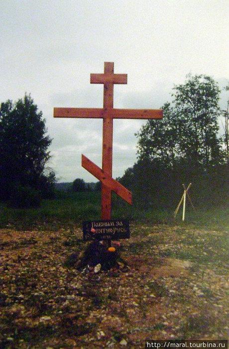 В память о Ситской битве в июне 2003 г. на месте вероятной гибели владимиро-суздальского князя Юрия Всеволодовича установлен православный крест. Название деревни Юрьевское связывают с этим князем.