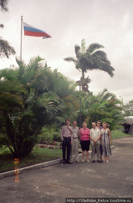 Рядом с посольством