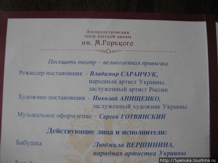 Бабушка — Людмила Вершинина,  народная артистка Украины.
