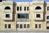 Торговая палата в Алеппо