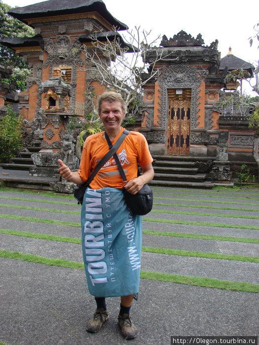 В храм пускают только в юбке, ну если юбка- то только Турбина