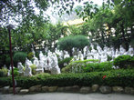 Сад Архатов
