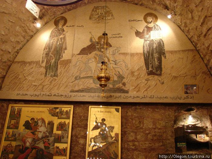 Храм в городе Солт