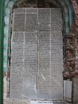Кстати, вот эта надпись на церковно-славянском языке — летопись строительства монастыря!
