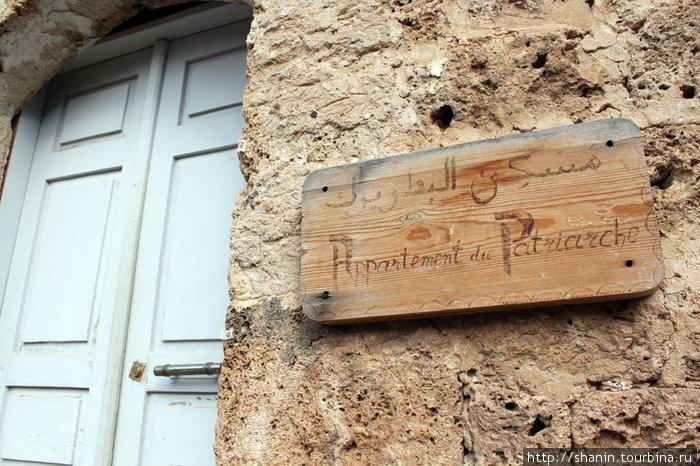 Резиденция патриарха маронитской церкви