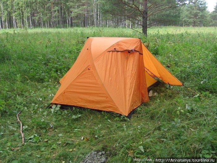 Наша палаточка