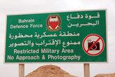 На вершине горы Джебель-ад-Дукхан (Гора дыма, 122 м) фотографировать запрещено.