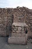Жертвенник в храме Саар