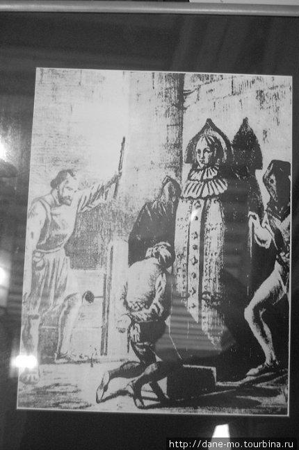 Нюрнбергская дева