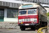Фирменный грузовик чайной фабрики Дамбатене