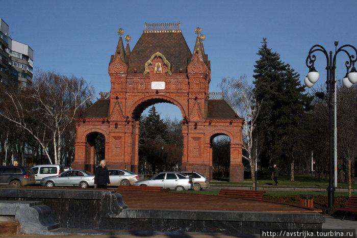 арка на улице Красной