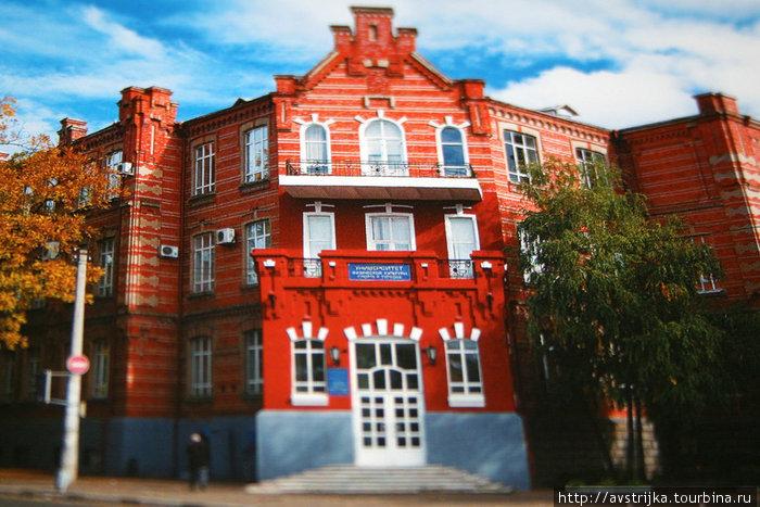 здание Кубанского университета физической культуры