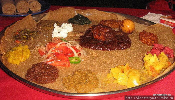 Большая эфиопская тарелка