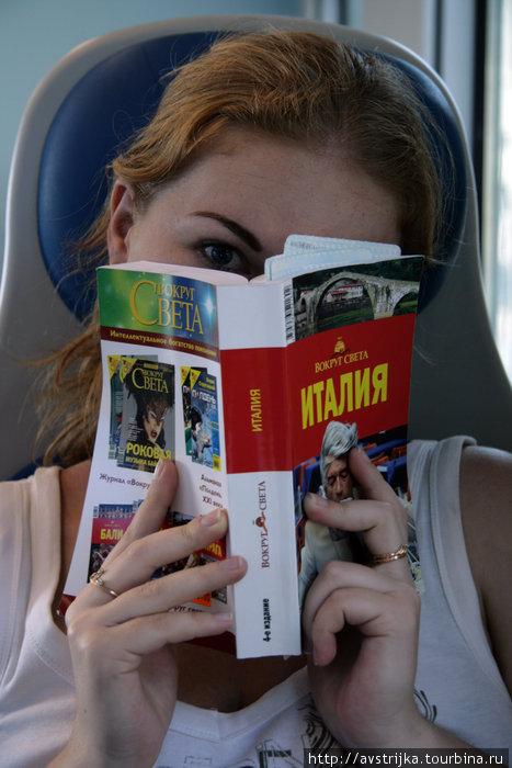турист с путеводителем в итальянском поезде