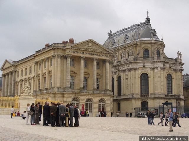 Фронтон крыла Шато-Неф (слева) и Здание часовни Версальского дворца (справа)