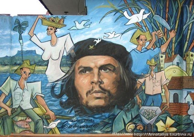 Граффити в Баракоа