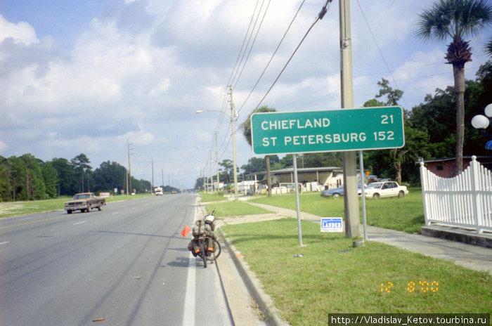 До Питера чуть более 150 км... Это Флорида в США!