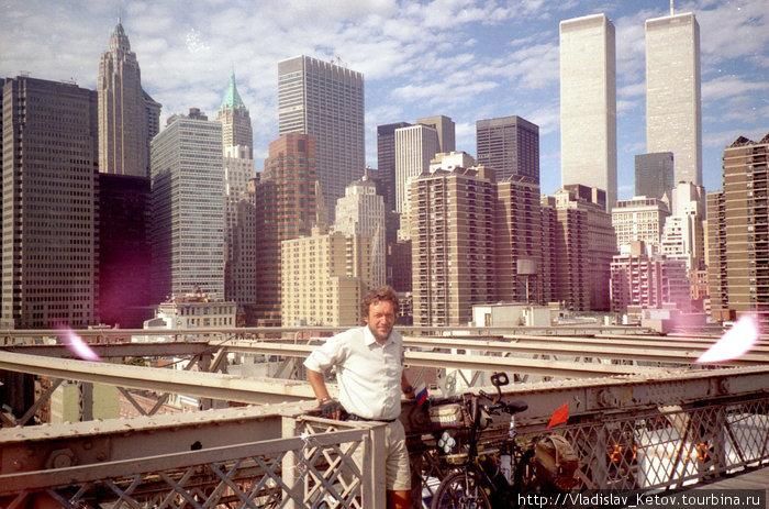 Башни близнецы. Нью-Йорк.