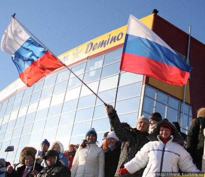 Россия — вперёд!