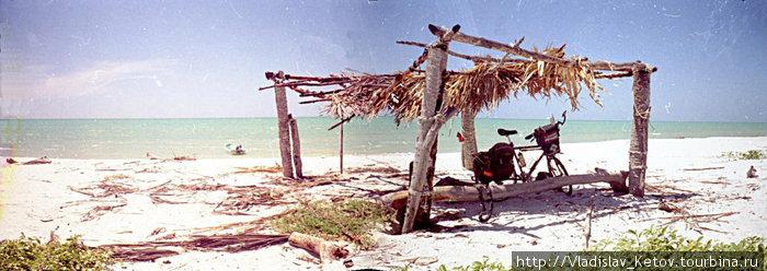 Отдых на побережье