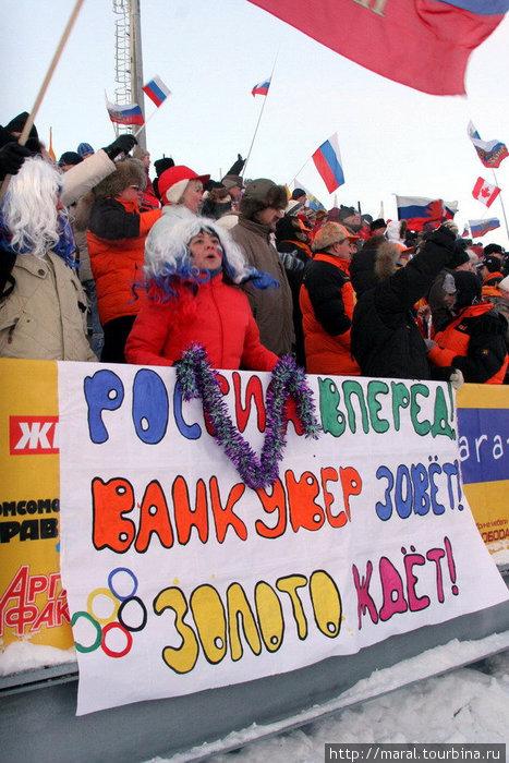 Болельщики в Дёмине дружно подбадривали наших лыжников на российском этапе Кубка мира по лыжным гонкам 22 — 24 января 2010 г.